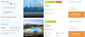 Горящие туры в Тунис на 5 ночей от 14 900 руб./чел. из Москвы.