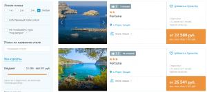 Горящие туры в Грецию на 7 ночей от 11 200 руб./чел. из Краснодара.