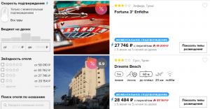 Горящие туры в Тунис на 5 ночей от 13 800 руб./чел. из Москвы.