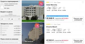 Горящие туры в Тунис на 7 ночей от 17 900 руб./чел. из Санкт-Петербурга.