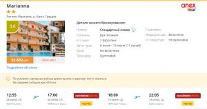 Горящие туры в Грецию на 11 ночей от 15 900 руб./чел. из Казани.