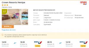 Горящие туры на Кипр на 3 ночи от 10 100 руб. /чел. из Москвы.