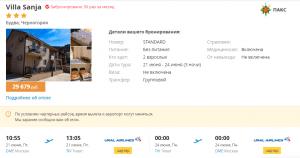 Горящие туры в Черногорию на 3 ночи от  11 400 руб./чел. из Москвы.