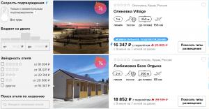 Горящие туры в Крым на 7 ночей от 8 400/8 100 руб./чел. из Самары и Нижнего Новгорода.