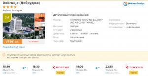 Туры в Болгарию на 7 ночей от 15 200 руб./чел. из Петербурга в начале июля.