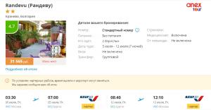 Горящие туры в Болгарию на 7 ночей от 15 600 руб./чел. из Москвы.