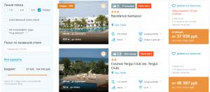 Горящие туры в Тунис на 6 ночей от 18 900 руб./чел. из Москвы.