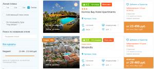 Горящие туры на Кипр на 3 ночи от 11 700 руб./чел. из Санкт-Петербурга.