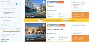 Туры в Тунис на 11 ночей от 21 700 руб./чел. из Ростова-на-Дону в конце июля.