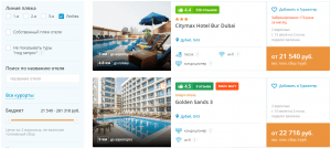 Горящие туры в ОАЭ на 3 ночи от 10 700 руб./чел. из Москвы.
