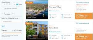 Горящие туры в Крым на 5 ночей от 5 400 руб./чел. из Москвы.