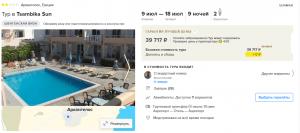 Горящие туры в Грецию на 9 ночей от 16 200 руб./чел. из Москвы.