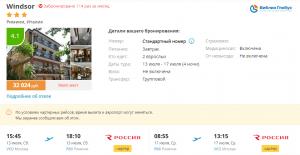 Горящие туры в Италию на 4 ночи от 15 900 руб./чел. из Москвы.