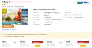 Туры в Грецию на 9 ночей от 17 600 руб./чел. из Нижнего Новгорода в середине июля.