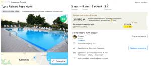 Горящие туры в Грецию на 6 ночей от 10 700 руб./чел. из Москвы.