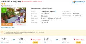 Туры в Болгарию на 7 ночей от 14 900 руб./чел. из Санкт-Петербурга в конце августа.