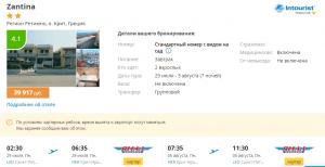 Туры в Грецию на 7 ночей от 15 000 руб./чел. из Санкт-Петербурга в конце июля.