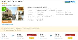 Туры в Грецию на 7 ночей от 17 600 руб./чел. из Санкт-Петербурга в конце июля.
