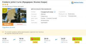 Горящие туры в Болгарию на 5 ночей от 12 300 руб./чел. из Москвы.