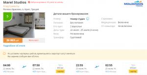 Короткие туры в Грецию на 3 ночи от 7 600 руб./чел. из Москвы во второй половине июля.