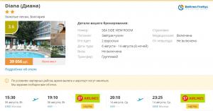 Горящие туры в Болгарию на 8 ночей от 15 300 руб./чел. из Москвы.