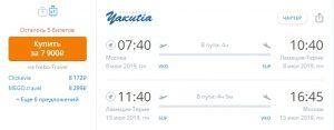 Прямые рейсы из Москвы на юг Италии от 7900р. Собрали все варианты