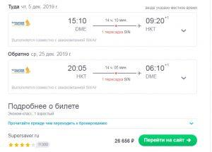 Singapore Airlines. Из Москвы в Таиланд, Вьетнам, Малайзию и Сингапур от 25500р RT