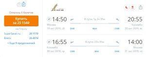 Gulf Air. Из Москвы на Шри-Ланку за 25100р RT