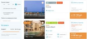 Горящие туры в Тунис на 12 ночей от 22 500 руб./чел. из Санкт-Петербурга.
