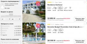 Горящие туры в Тунис на 4 ночи от 11 300 руб./чел. из Москвы.
