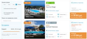 Туры в Грецию на 7 ночей от 19 400 руб./чел. из Москвы в конце августа.