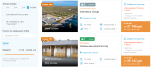 Туры в Крым на 14 ночей от 10 800 руб./чел. из Петербурга в конце августа.