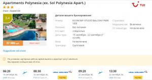 Туры в Хорватию на 7 ночей от 18 900 руб./чел. из Москвы в сентябре.
