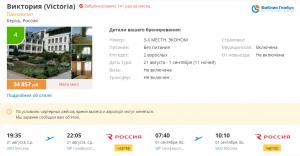Туры в Крым на 11/12/13/14 ночей от 10 400 руб./чел. из Москвы во второй половине августа.