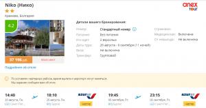 Горящие туры в Болгарию на 11 ночей от 17 600 руб./чел. из Петербурга.