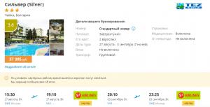 Туры в Болгарию на 7 ночей от 14 600 руб./чел. из Москвы в конце августа.