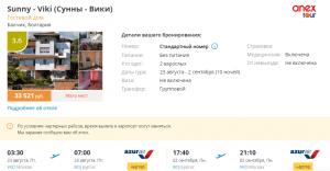 Горящие туры в Болгарию на 10 ночей от 14 800 руб./чел. из Москвы.