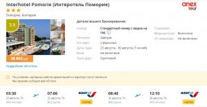 Туры в Болгарию на 7 ночей от 17 700 руб./чел. из Москвы в конце августа.