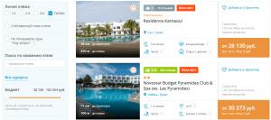 Горящие туры в Тунис на 4 ночи от 14 000 руб./чел. из Москвы.