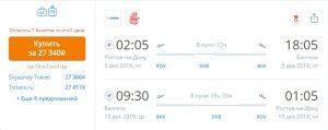 Emirates. Из регионов в Таиланд, Вьетнам и Шри-Ланку от 26600р RT