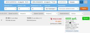 Горящий чартер из Москвы в Таиланд за 6500р. Вылет сегодня вечером