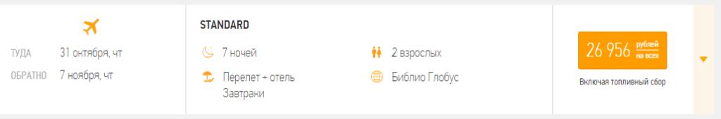 Горящий тур в Чехию из Москвы от 13 477 с человека на неделю