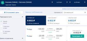 Прямые рейсы из Казани, Воронежа и НиНо в Грецию от 6800р RT (есть лето)