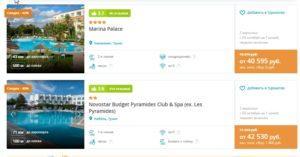 Тунис из Москвы от 16 000р/чел. за 7 ночей с завтраками!