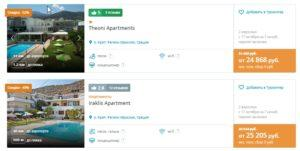Греция из Москвы с вылетами 15 и 17 октября! Цены от 12 000р/чел.