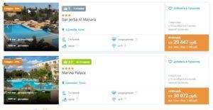 Тунис из Москвы! Вылет 16 октября на 6 ночей! От 11 000р/чел. с завтраками!