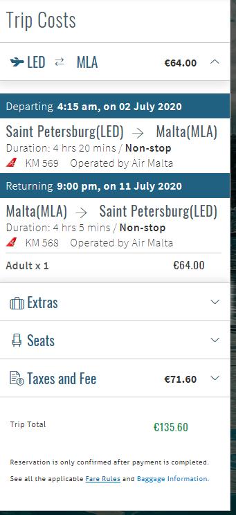 Прямые рейсы из Петербурга летом на Мальту за 9 500 рублей туда-обратно