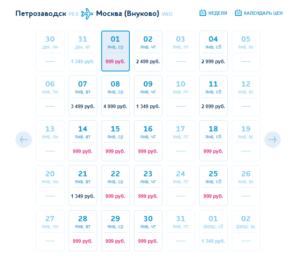 Победа. Прямые рейсы из Москвы в Карелию за 999 рублей.