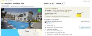 Короткие туры на Кипр из Москвы от 6700р/чел