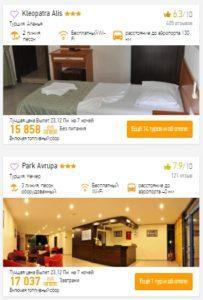 Москва. Очень дешевые туры в Турцию для вас. От 7900р/чел за 7 ночей